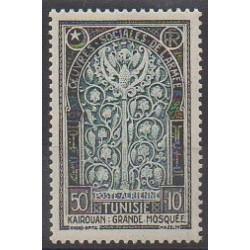Tunisia - 1952 - Nb PA17