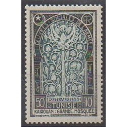 Tunisie - 1952 - No PA17