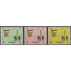 Jordan - 1994 - Nb 1378/1380
