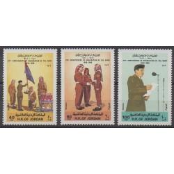 Jordan - 1986 - Nb 1198/1200 - Military history