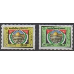 Jordanie - 1983 - No 1121A/1121B