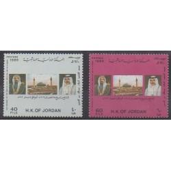 Jordan - 1989 - Nb 1279/1280 - Religion