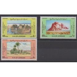 Jordanie - 1990 - No 1295/1297 - Environnement