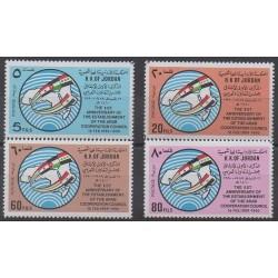 Jordan - 1990 - Nb 1291/1294