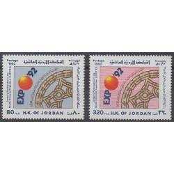 Jordan - 1992 - Nb 1318/1319 - Exhibition