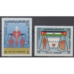 Jordan - 1992 - Nb 1320/1321 - Health