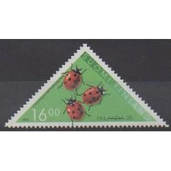 Finlande - 1994 - No 1221 - Insectes
