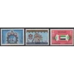United Arab Emirates - 1981 - Nb 119/121 - Postal Service