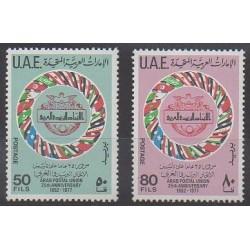 United Arab Emirates - 1977 - Nb 76/77 - Postal Service