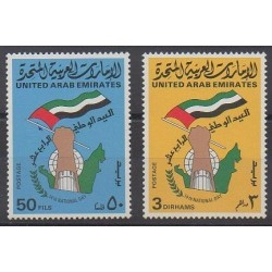 United Arab Emirates - 1985 - Nb 174/175 - Various Historics Themes