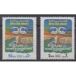 Emirats arabes unis - 1991 - No 317/318