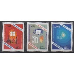 Emirats arabes unis - 1990 - No 312/314 - Environnement