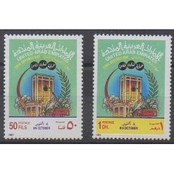 United Arab Emirates - 1991 - Nb 339/340