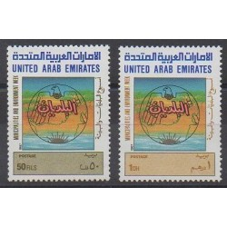 United Arab Emirates - 1987 - Nb 210/211