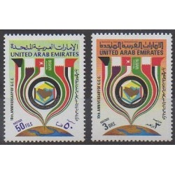 United Arab Emirates - 1991 - Nb 343/344