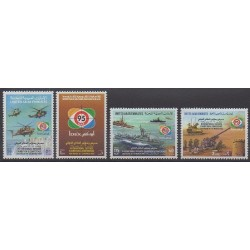 United Arab Emirates - 1995 - Nb 453/456 - Military history