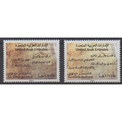 United Arab Emirates - 2003 - Nb 728/729