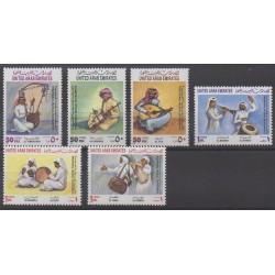 United Arab Emirates - 1992 - Nb 368/373 - Music