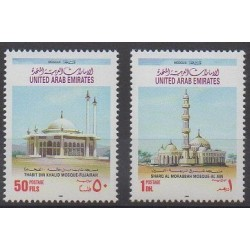 United Arab Emirates - 1993 - Nb 388/389 - Religion
