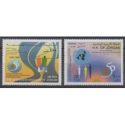 Jordanie - 1998 - No 1497/1498 - Droits de l'Homme