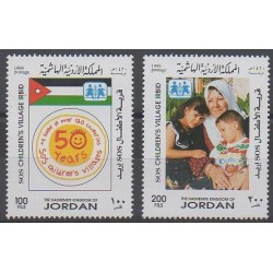 Jordan - 1999 - Nb 1523/1524 - Childhood