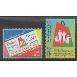 United Arab Emirates - 1997 - Nb 525/526