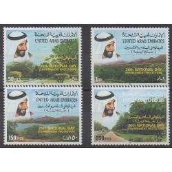 United Arab Emirates - 1997 - Nb 551/554 - Environment