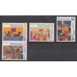 United Arab Emirates - 1997 - Nb 539/542 - Children's drawings