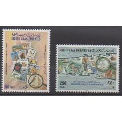 United Arab Emirates - 1997 - Nb 537/538 - Philately
