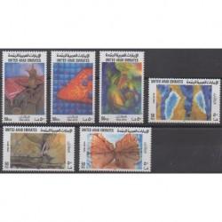 United Arab Emirates - 1997 - Nb 543/548 - Paintings