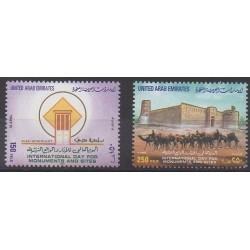 Emirats arabes unis - 1999 - No 599/600 - Monuments