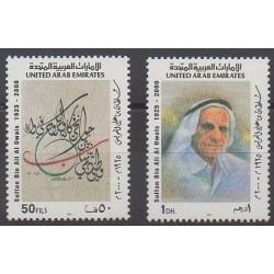 Emirats arabes unis - 2001 - No 639/640 - Célébrités