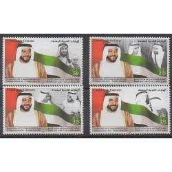 Emirats arabes unis - 2005 - No 789/792 - Célébrités