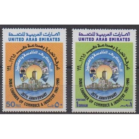 United Arab Emirates - 1990 - Nb 294/295