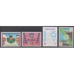 United Arab Emirates - 1994 - Nb 432/435