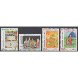 Emirats arabes unis - 1996 - No 504/507 - Dessins d'enfants