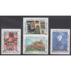 Jordan - 2002 - Nb 1594/1597 - Paintings