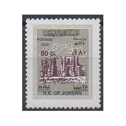 Jordan - 2009 - Nb 1859