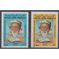 United Arab Emirates - 1987 - Nb 230/231 - Literature