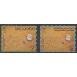 United Arab Emirates - 1988 - Nb 236/237 - Art