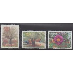 United Arab Emirates - 1989 - Nb 255/257 - Trees