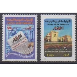 United Arab Emirates - 1989 - Nb 262/263