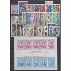 Monaco - Complete year - 1975 - Nb 1003/1042 - BF10