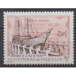 Saint-Pierre and Miquelon - 1987 - Nb 479 - Boats