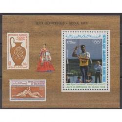 Mauritanie - 1988 - No BF54 - Jeux Olympiques d'été