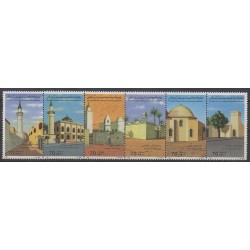 Libya - 1994 - Nb 1849AT/1849AY - Religion