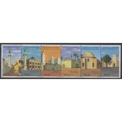 Libye - 1994 - No 1849AT/1849AY - Religion