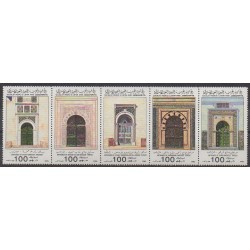 Libya - 1985 - Nb 1593/1597 - Monuments