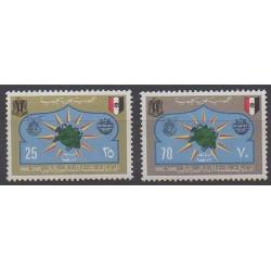 Libye - 1974 - No 511/512 - Service postal