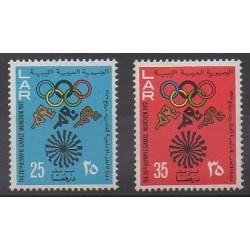 Libye - 1972 - No 456/457 - Jeux Olympiques d'été